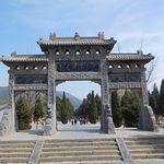 горящие туры в Китай