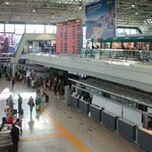 аэропорт Рим Фьюменчино