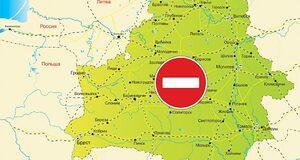 Заборона авіаційних рейсів між Україною таРеспублікою Білорусь