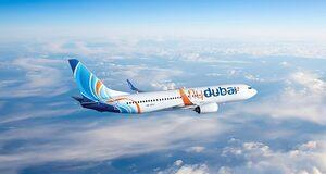 Услуга бесплатного страхования отCOVID-19 пассажиров авиакомпании Fly Dubai