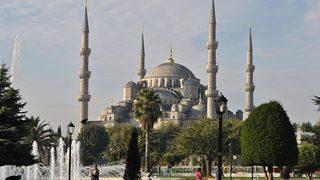 Другой Стамбул | Лучшая панорама ипаром вАзию