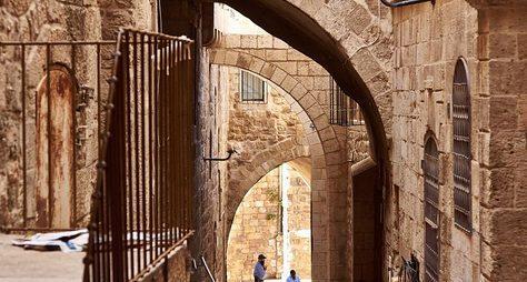 Иерусалим севрейским акцентом