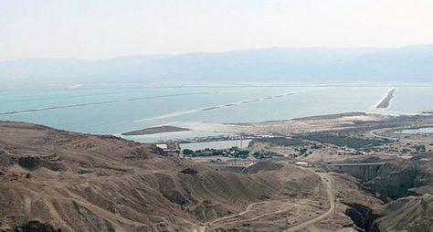 2 дня наМертвом море