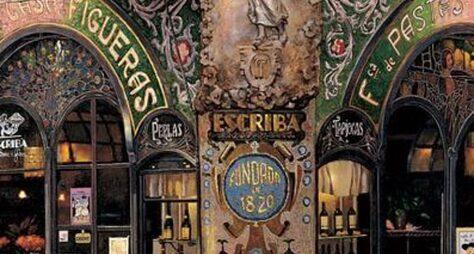 Восхитительный модерн Барселоны