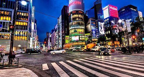 Токио— обзорная экскурсия