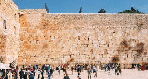 Знакомство сИерусалимом
