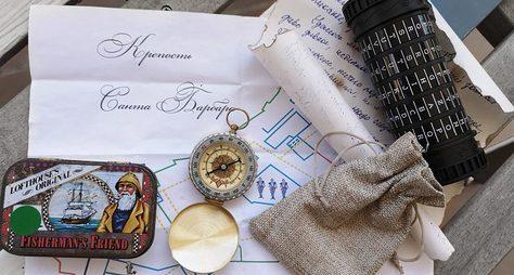 «Главное сокровище Аликанте»: прогулка-квест