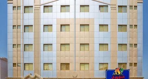 Royal Hotel Sharjah