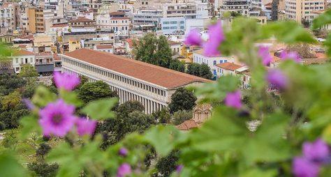 Похолмам вокруг Акрополя