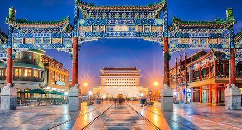 Пекин классический исовременный