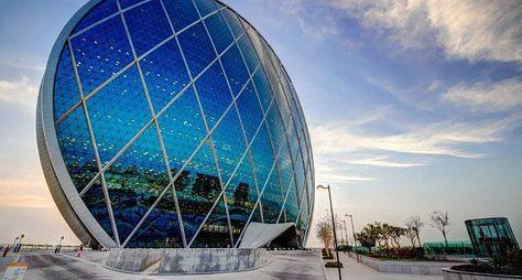Все грани Абу-Даби: экскурсия изШарджи