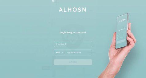 Мобильное приложение ALHOSN UAE для посещения Дубай (ОАЭ)