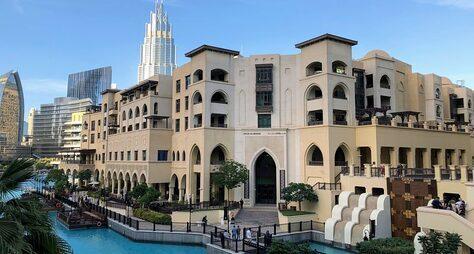 Дубай вчера исегодня