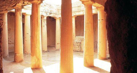 Истории имифы древнего Пафоса