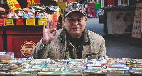 Познавательный шопинг-тур вПекине