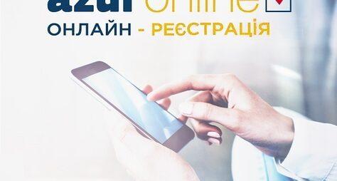 Авіакомпанія Azur Air Ukraine розпочала онлайн- реєстрацію нарейси