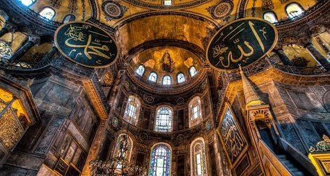 Ключ ксердцу Стамбула