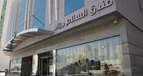 Al Salam Grand Hotel Sharjah