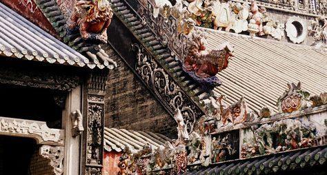 Все символы Гуанчжоу заодин день