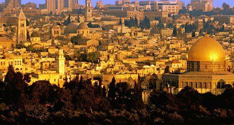 Ежедневная прогулка поИерусалиму