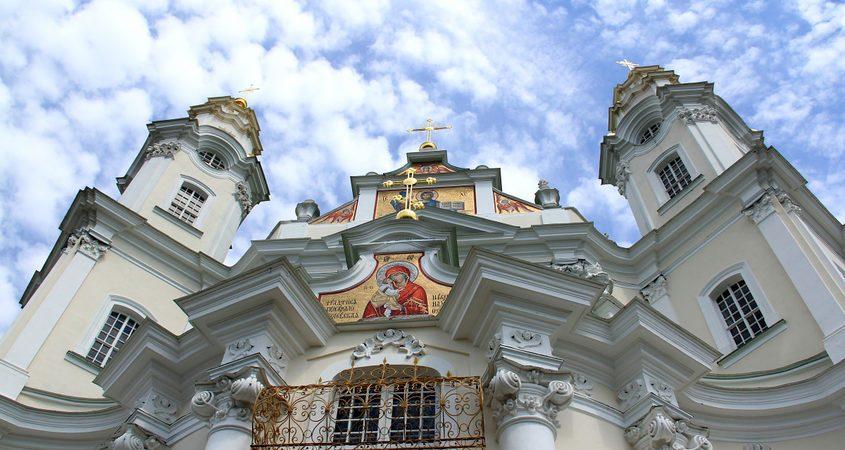 Маловідомі місця України